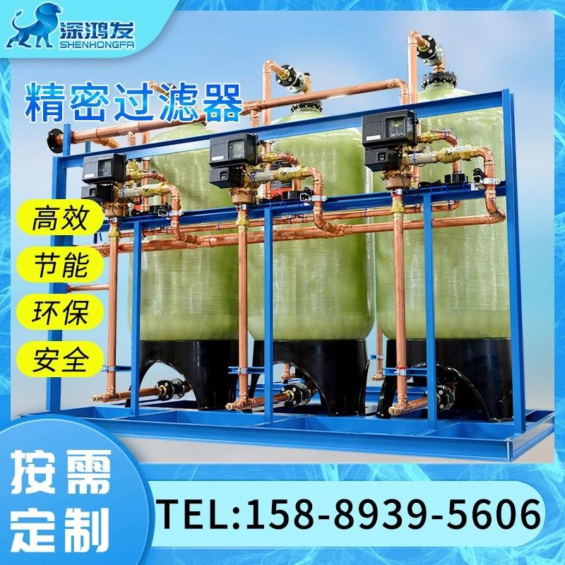 硅晶电路液晶显示器半导体冷凝器电子元器件用水反渗透水处理设备