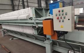 1250型自动拉板厢式压滤机
