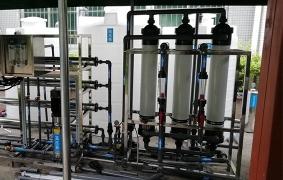 电子厂有机污水处理