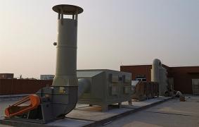 注塑废气处理系统(UV光解+活性炭吸附)
