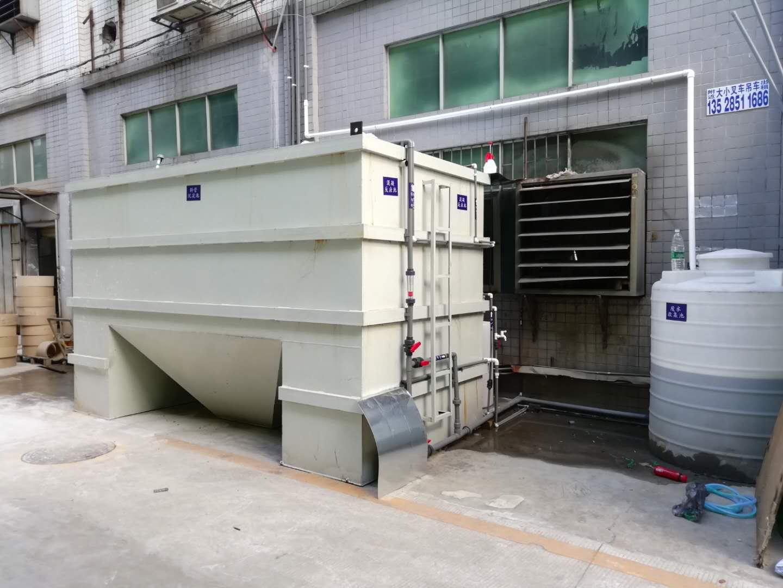 污水处理一体机