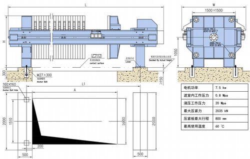 1000型全自动隔膜压滤机